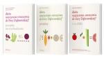 Dieta warzywno owocowa Przepisy na wychodzenie i co dalej
