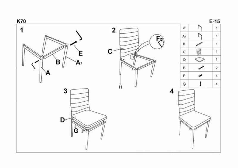 Krzesło K70 ciemny brąz