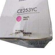 Toner HP 504AC  | korporacyjny | 7 000 str. | magenta | uszkodzone