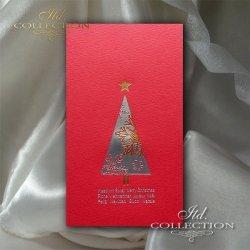 Kartki bożonarodzeniowe / Kartka świąteczna K531