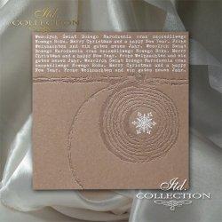 Kartki bożonarodzeniowe / kartka świąteczna K623