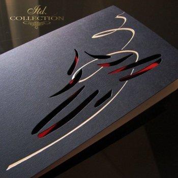 Рождественская и Новогодняя открытка K501