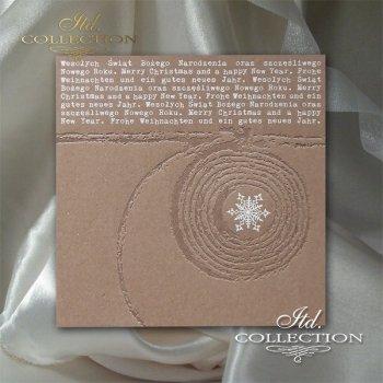 Рождественская и Новогодняя открытка K623