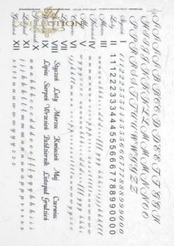 Papier ryżowy ITD R0135
