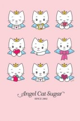 Kotki w postaci aniołka (9 Lives) - plakat