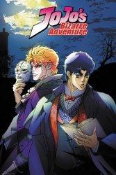 JoJo's Bizarre Adventure Mask - plakat z anime