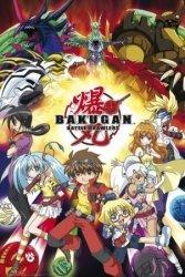 Bakugan(compilation) - plakat