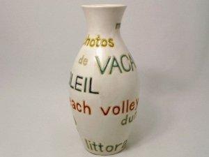 Wazon ceramiczny 16x33cm