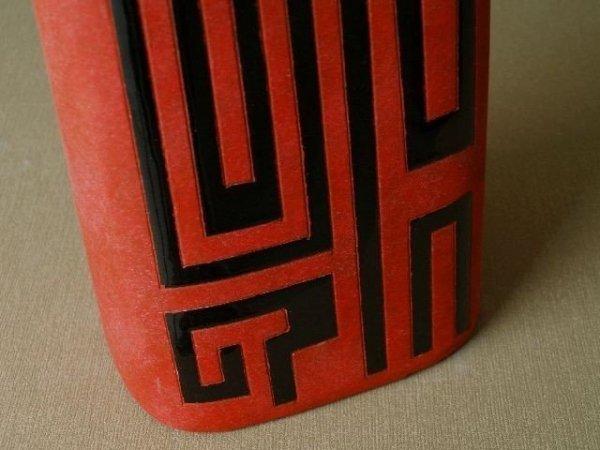 Wazon ceramiczny - Czerwono-Czarny - 18x14x32cm
