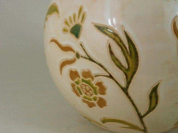 Wazon ceramiczny - 26x36cm