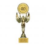 Statuetka Victoria 'W dniu Twoich 40-tych urodzin'