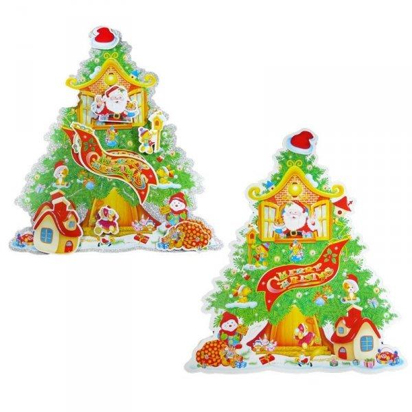 Artykuł bożonarodzeniowy 3D dwustronny, Choinka Merry Christmas dwie sztuki
